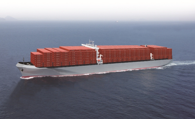 Image of new 14000-TEU type containership